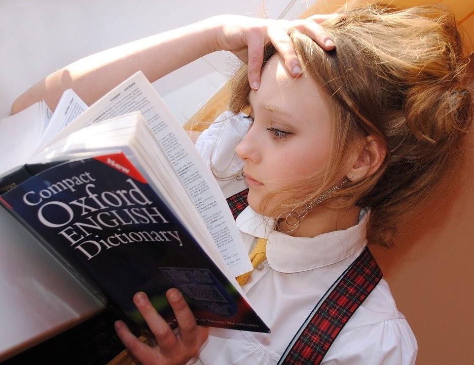 Engelsk er ett av mange språk i vårt vokabulær.